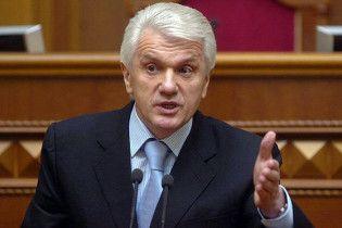 Литвин: Рада недієздатна. Вихід - вибори
