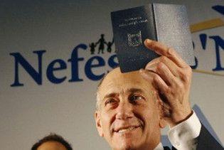 В Ізраїлі паспорти видаватимуть лише після присяги на вірність державі