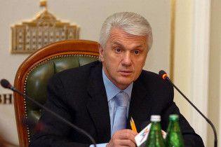 Литвин назвав правоохоронців озброєними загонами партій