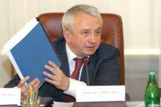 З міністра Кучеренка зняли звинувачення в розтраті 1,5 млрд гривень