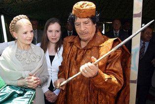 Тимошенко про зустріч з Каддафі: ніяких подвійних стандартів