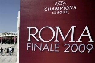 """""""Манчестер Юнайтед"""" - """"Барселона"""". Анонс фіналу Ліги чемпіонів"""