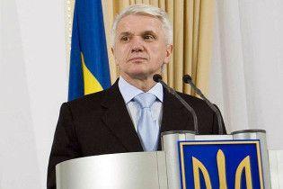 Литвин пообіцяв білорусам підтримку в просуванні до Європи