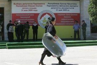 У Південній Осетії проходять вибори до парламенту