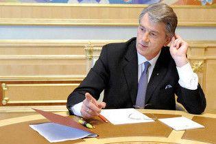 Ющенко знайшов підстави для розпуску Ради
