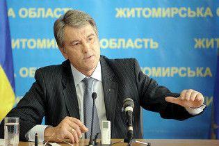 Ющенко незадоволений, що Лозінський й досі не перед судом