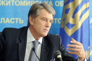 """Ющенко готовий піти у відставку, щоб не допустити """"диктатури двох"""""""