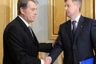 "Ющенко залишить ""Нашу Україну"", партію очолить Наливайченко"