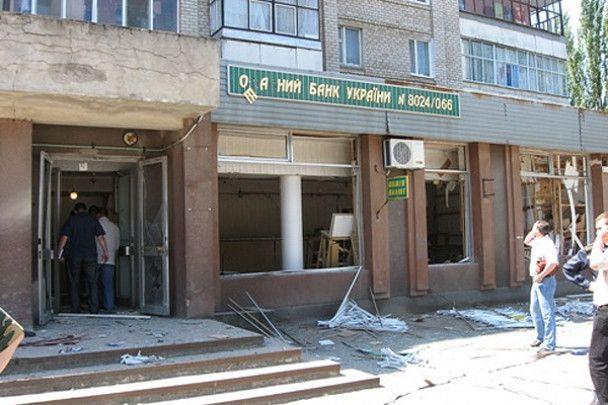 """У Мелітополі підірвано відділення """"Ощадбанку"""": 25 постраждалих"""