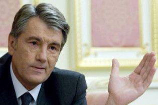 Ющенко вимагає звільнити голів кіровоградських прокуратури та міліції