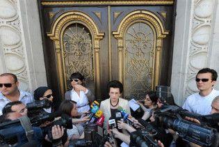 Грузинська опозиція закликала громадян продовжити протести