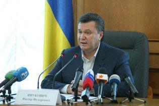 """""""Регіонали"""" висунули Януковича у президенти"""