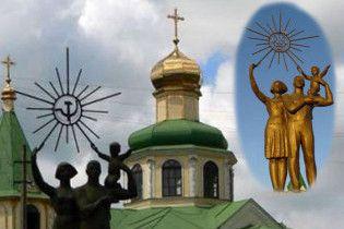 Влада Кіровоградщини змінила тризуб на серп і молот