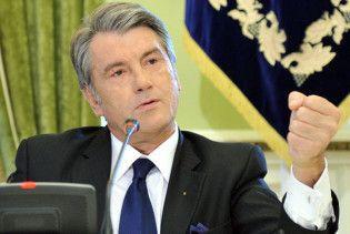 Ющенко хотів би повернути всю владу президенту