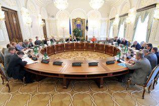 Ющенко скликає позачергове засідання РНБО