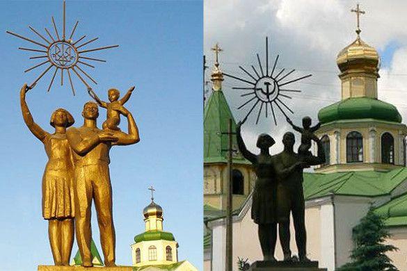 Тризуб, радянські серп і молот