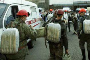 Названо попередню причину аварії на шахті Скочинського
