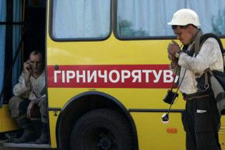 На шахті в Донецькій області загинули 8 гірників