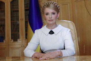 У Тимошенко спростували інформацію про її візит до Москви