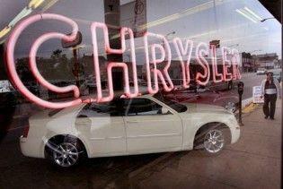 Fiat почав викупати заводи Сhrysler