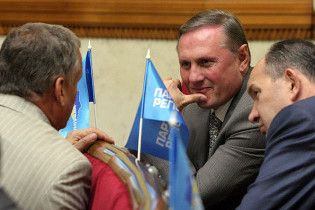Заступник Януковича: всю країну поставили рачки