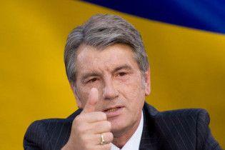 Ющенко не буде оскаржувати в суді заборону грального бізнесу
