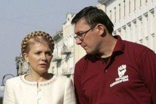 Луценко стверджує, що це він зірвав коаліцію ПР і БЮТ