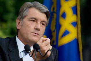 Ющенко визначився з наступником Єханурова