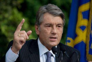 Ющенко відмовився обирати президента за новими правилами