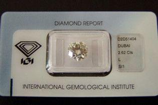 В Україну намагалися незаконно ввезти діамант вартістю 315 тисяч гривень