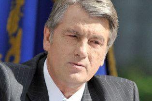 """Ющенко був готовий провести референдум проти """"ширки"""""""