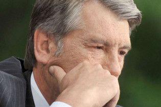 Ющенко не полетить до Австралії через фінансові проблеми