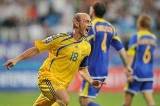 Україна вистраждала перемогу над Казахстаном