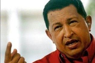 Чавес закликав Латинську Америку об'єднатися проти політики Обами