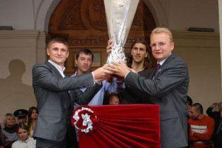 Кубок УЄФА побував у Львові
