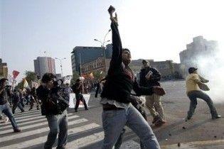 У Перу застосували сльозогінний газ для розгону демонстрантів