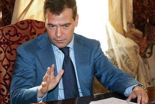 """Мєдвєдєв закликав не будувати """"китайську стіну"""" між владою та опозицією"""