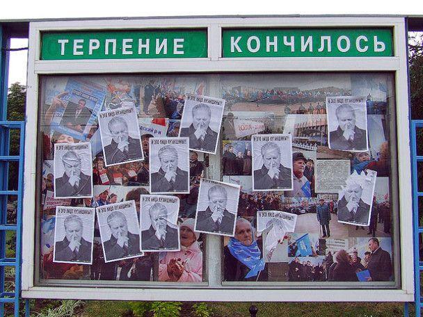 Луганськ обклеїли фотографіями регіонала Тихонова