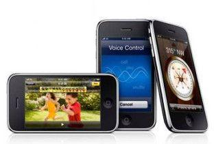 Apple представила новий iPhone 3G S