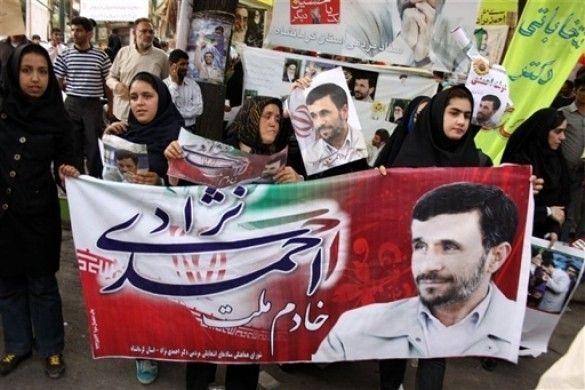 Прихильники Ахмадінежада
