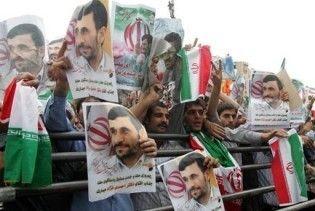 Іранська опозиція закликає іслам до боротьби з Ахмадінеджадом