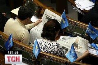 """ПР презентувала """"бютівську інструкцію"""" зі зриву виборів на Донбасі"""