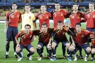Іспанія вимагає 2 мільйони євро за матч з Україною