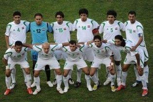 Ірак створив сенсацію на Кубку конфедерацій з футболу