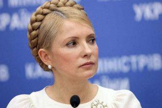 Тимошенко звинуватила Януковича у фінансовому тероризмі