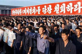 Північна Корея зажадала від США 65 трильйонів доларів