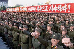 Армія КНДР приведена у стан підвищеної боєготовності