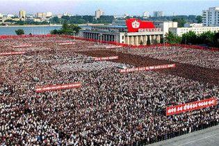 Північна Корея готова до прямих переговорів з США