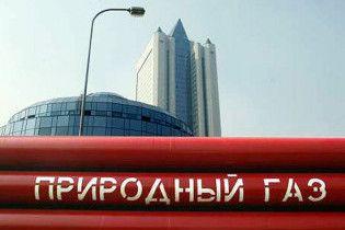 """""""Газпром"""" не погодився переписувати контракт з """"Нафтогазом"""""""