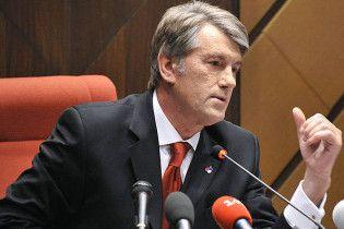 Ющенко підписав закон про подорожчання пива